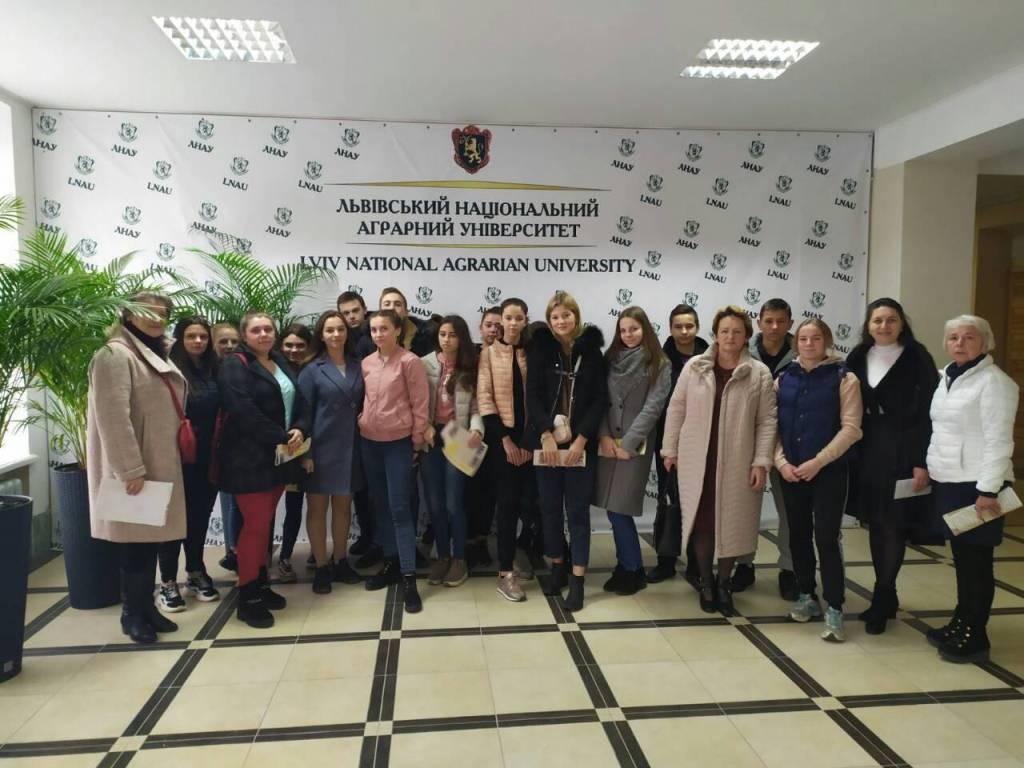 День відкритих дверей у Львівському аграрному університеті